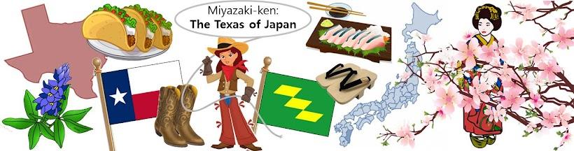 Miyazaki-ken: The Texas of Japan