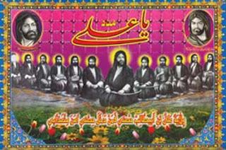Ali Hasan dan Husayn bukan Syiah