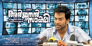 Arjunan Saakshi Malayalam  film actor  Prithviraj hot film gallery