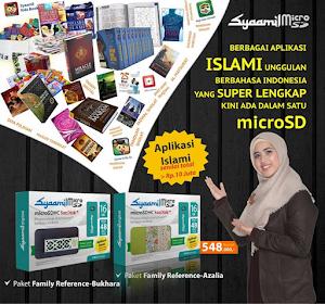 Syaamil MicroSD