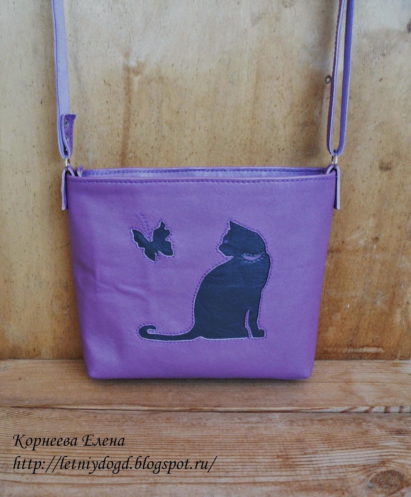 сумочка кожаная женская