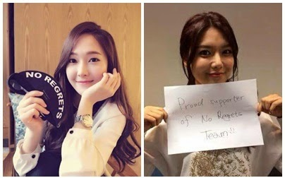 snsd sooyoung jessica no regrets runners