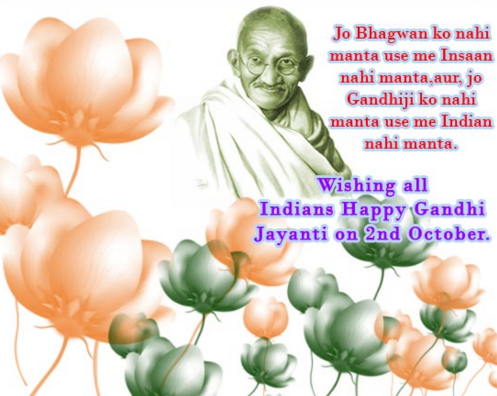 Gandhi Jaynti