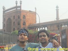 जामा मस्जिद जवळ