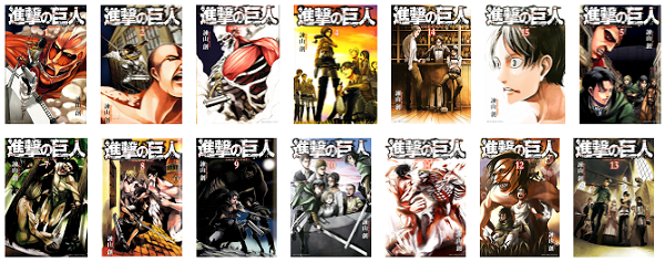 List Attack on Titan (Manga)