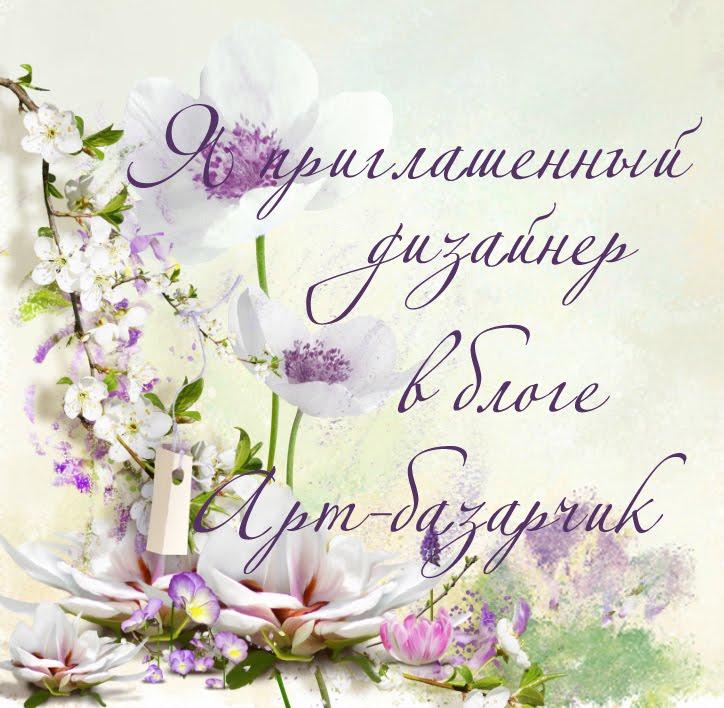 """Я ПД по результатам """"майских праздников"""