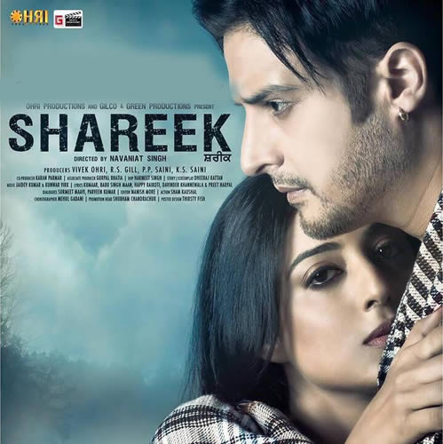 Shareeke Baazi - Sippy Gill