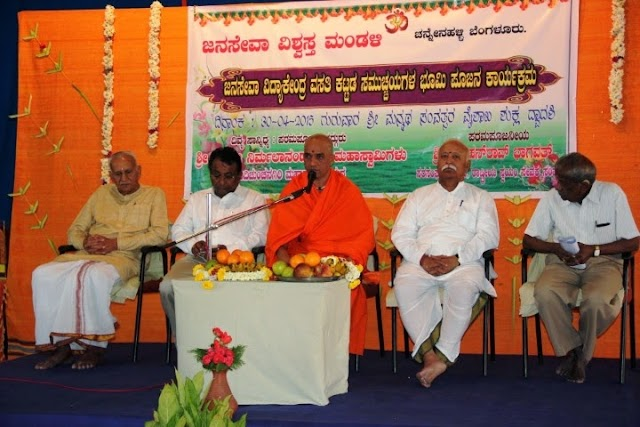Protect Dharma through education, RSS Chief