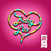 JADE RETURNS WITH A NEW SINGLE BABY LUV ON VALENTINES DAY
