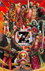 Ver One Piece Film Z Online Gratis (2012)