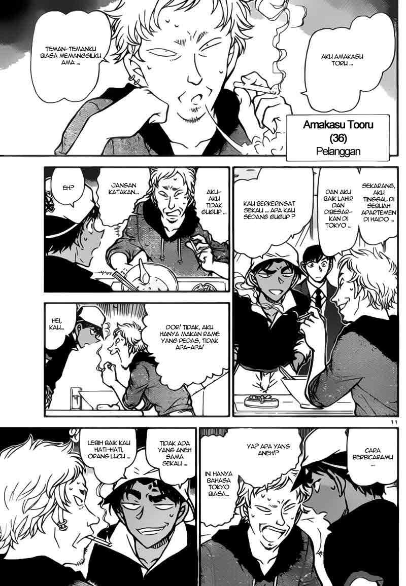 Detective Conan 778 779 page 11