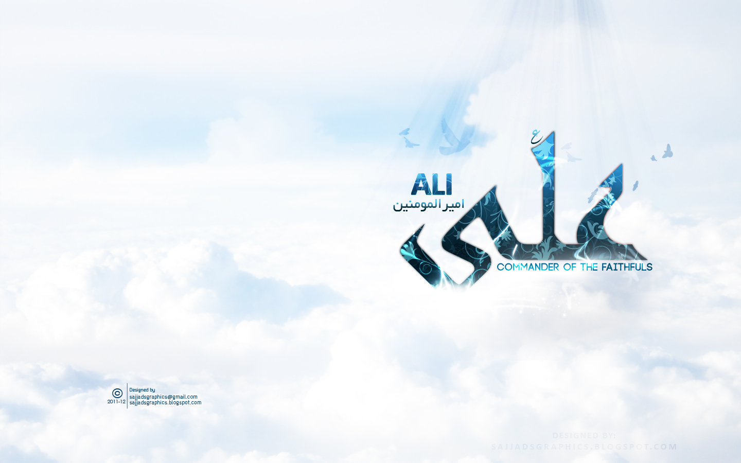 Ali Name Wallpaper Submited Images