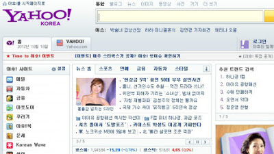 Yahoo stop South Korean service