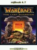 Warcraft-T