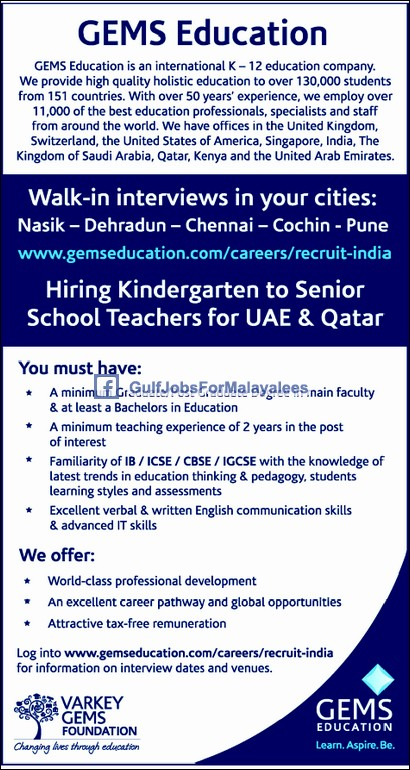 gems education vacancies for uae qatar gulf