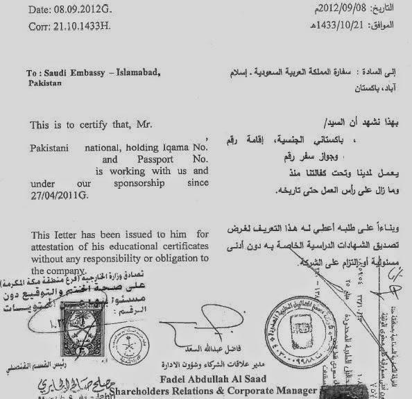 Car registration renewal process in dubai