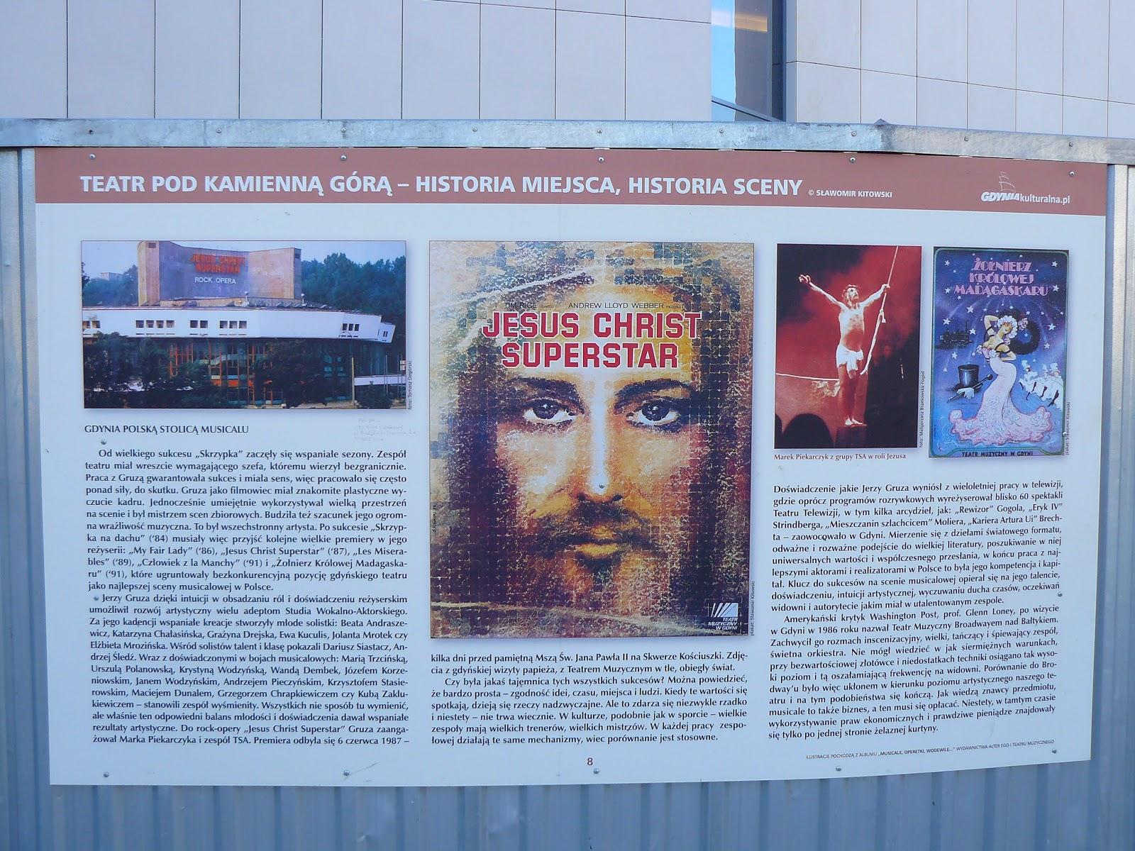 скачать бесплатно mp3 рок опера иисус христос