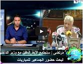 برنامج الملاعب اليوم مع حاوم إمام حلقة يوم الثلاثاء 2-9-2014