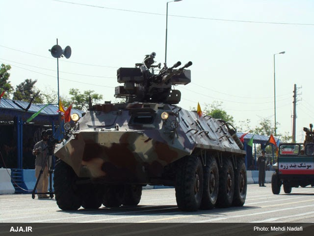 Fuerzas Armadas de Iran 26