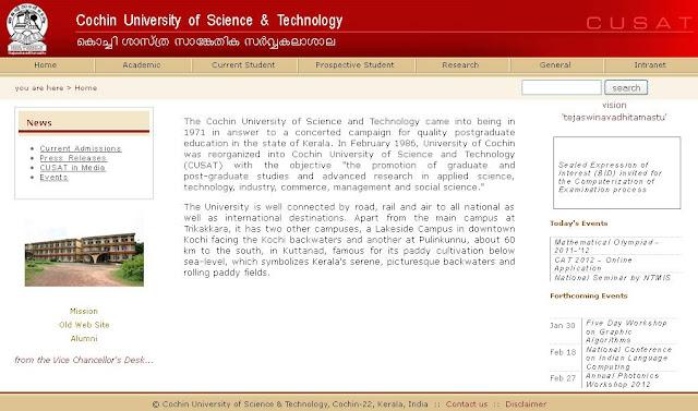 cusat, cat 2012, cochin university