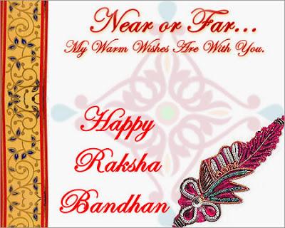 rakshabandhan1