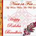 {{*TOP}} Raksha Bandhan 2015 Messages for Facebook and Whatsapp