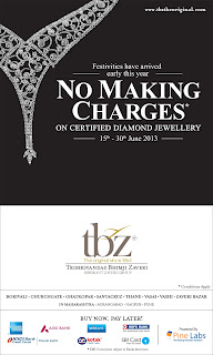 TBZ certified diamond jewellery