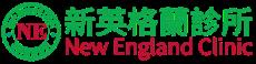 新英格蘭診所New England Clinic:乳症專科,源起哈佛,在地服務,專業乳房外科照護團隊