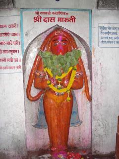 Das maruti chaphal - 11 Maruti temples akara hanuman darshan