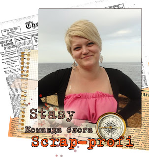 Scrap-Profi