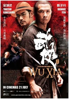 Download Swordsmen DVDRip AVi RMVB Legendado