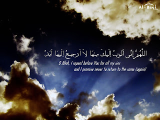 top_10_Islamic_wallpapers