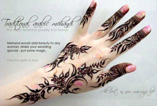 Latest Hand Mehndi Design 2013