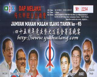 DAP Melaka