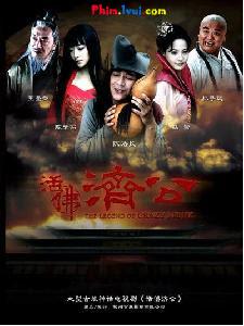 Phim Tế Công - VTV9 2012 Online