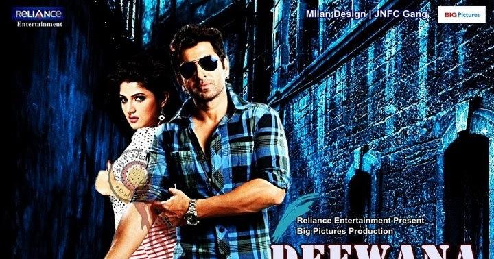 chatrak bengali movie free download link