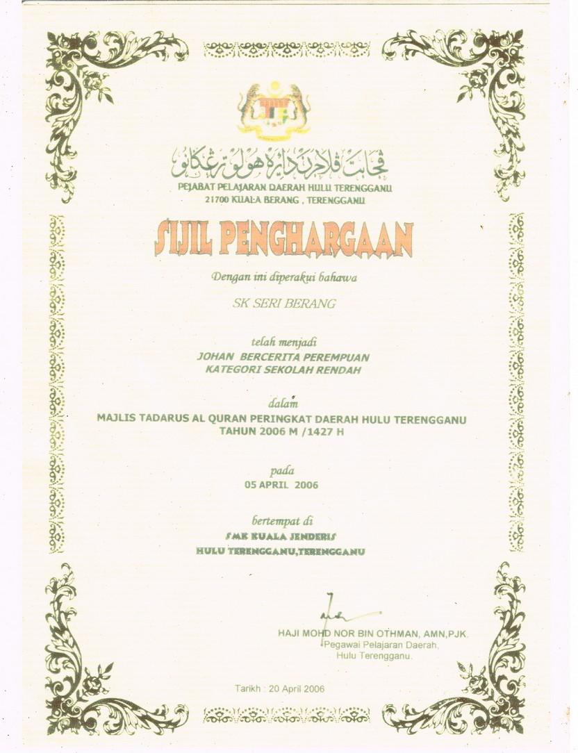 Muat Turun Al Quran Epub Download 2020 Hd Film Izle sijil+14