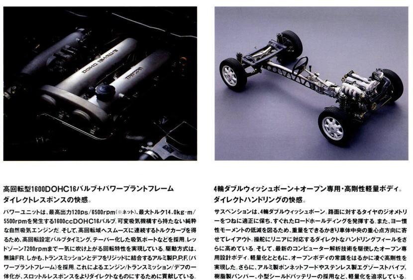 52. Broszury / prospekty / katalogi z japońskimi samochodami #01 staryjaponiec blog