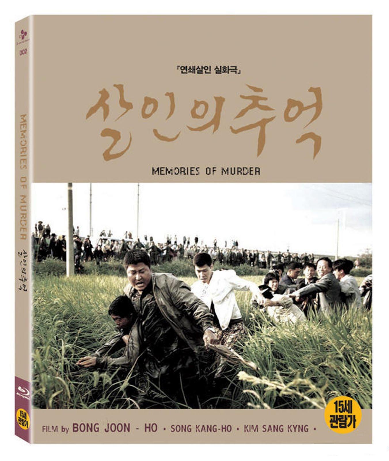 memories-of-murder-salinui-chueok-dvd-case-box