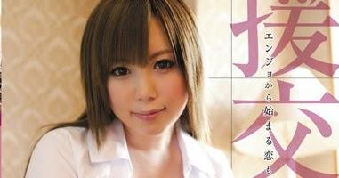 Streaming Japanese Porn Movies - JAV: Megu Hazuki - Love
