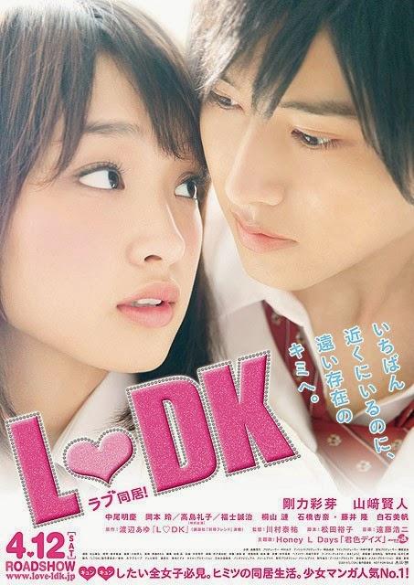 L.DK - Tình Yêu Học Trò 2014 Poster