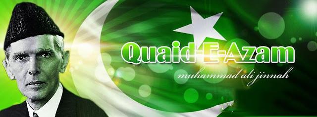 Quaid-e-Azam Muhammad Ali Jinah