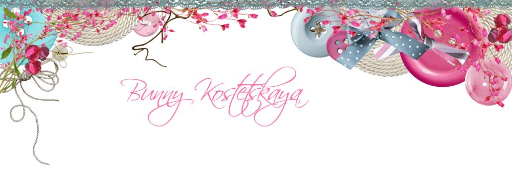 Bunny Kostetskaya