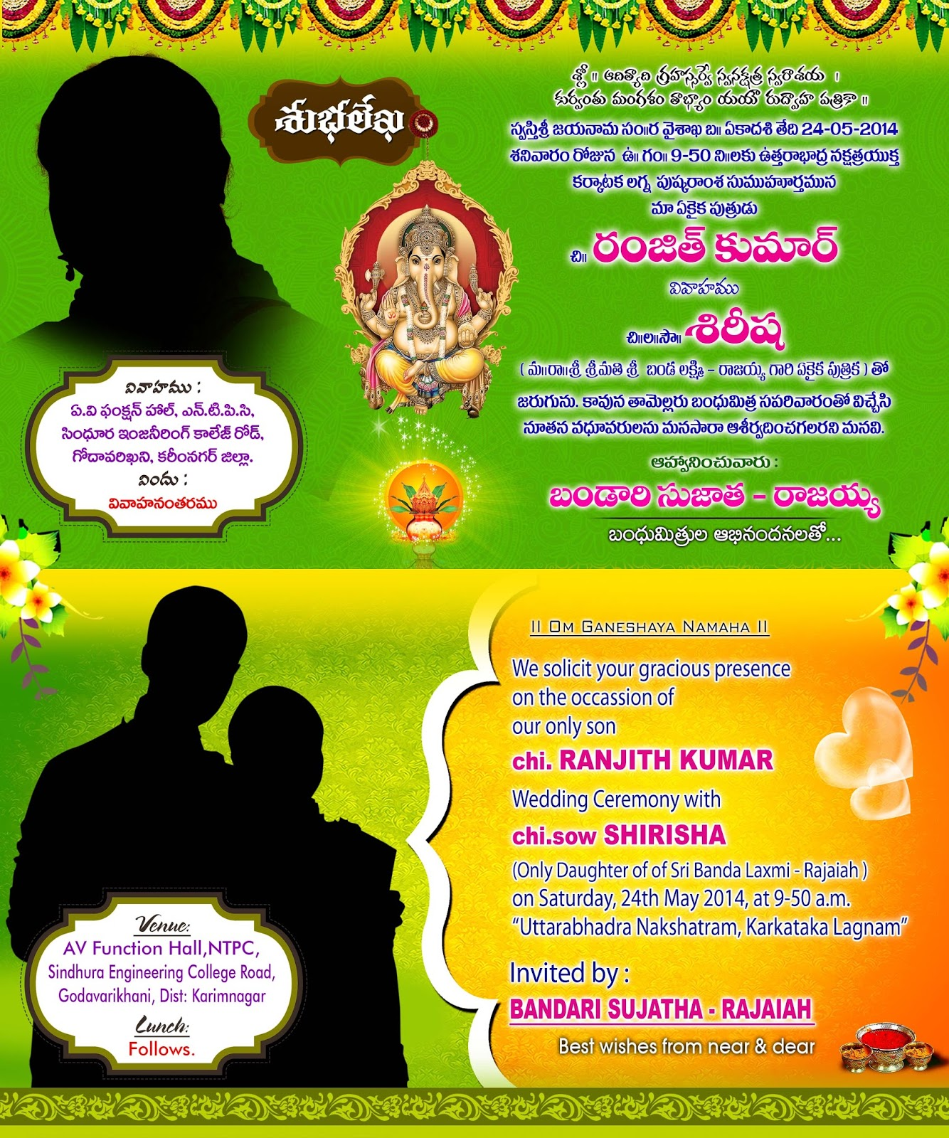 Wedding invitations in psd stopboris Images