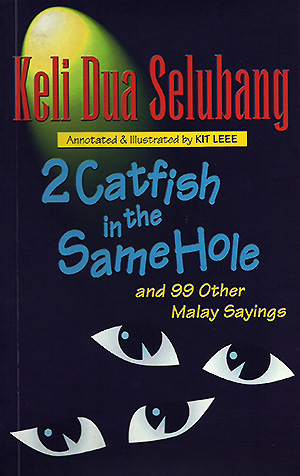 THE HARDCOPY EDITION (2001)