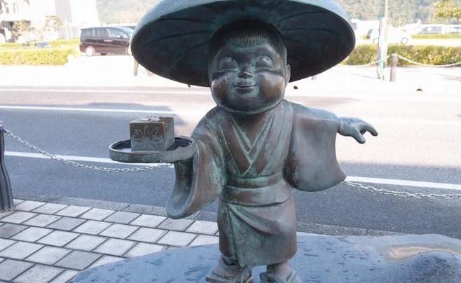 Tofu Kozu