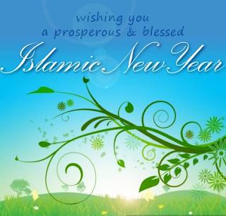 feliz año nuevo musulmán
