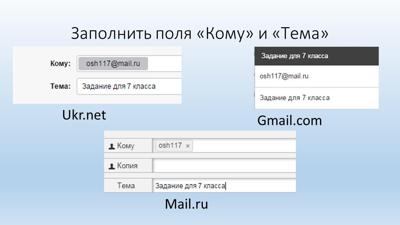Как сделать нижнее подчеркивание в электронном адресе фото 826