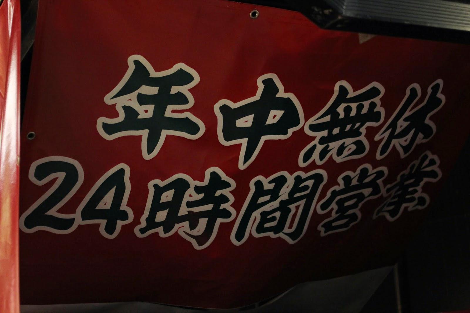 http://4.bp.blogspot.com/-wf1wXGw52gw/VGEH_hdIxiI/AAAAAAAE6rg/7AUGXlVCFXI/s1600/IMG_9554.JPG
