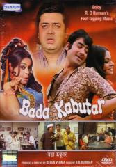 Bada Kabutar 1973 Hindi Movie Watch Online